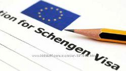 Заполнение анкеты  Шенген