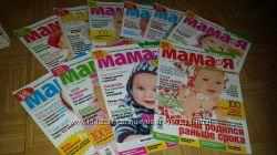 журналы по 5 гривен