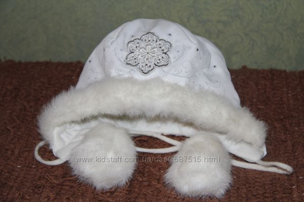Зимнюю шапулька для девочки Снежка, р. 46-48