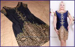 Стильное платье для любых случаев с леопардовым принтом  р. ХХЛ 50-52