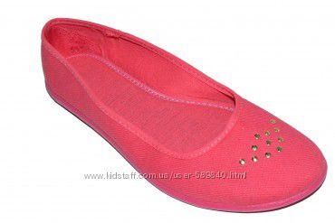 Обувь в донецке интернет