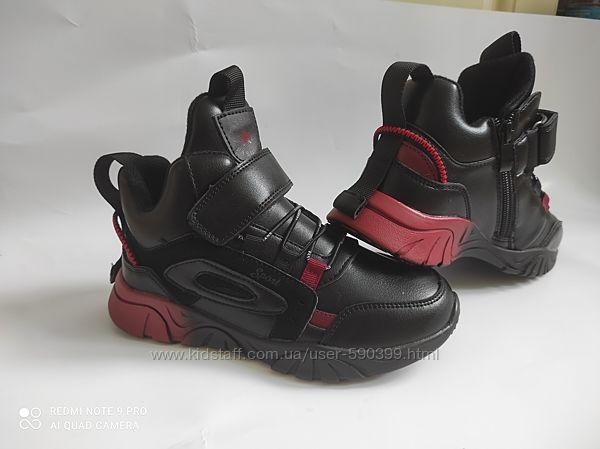 Деми ботинки шикарно-красивые