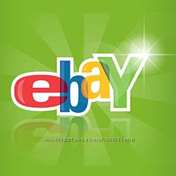 Принимаю заказы с крупнейшего сайта аукционов и магазинов eBay