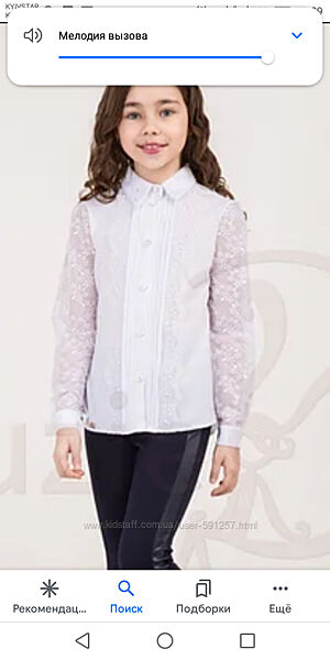 Блузка Suzie 134