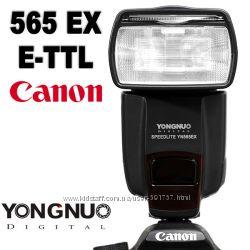 Вспышки Yongnuo на Canon, Nikon. Все модели. Лучшая цена.
