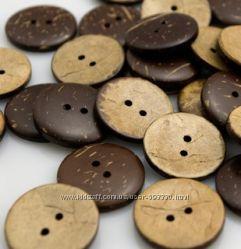Эксклюзив Кокосовые пуговицы с резьбой и классические