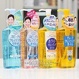 Японские гидрофильные масла Kose