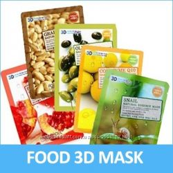 Набор тканевых 3D масок - отличное решение  для лентяйки Food a Holic
