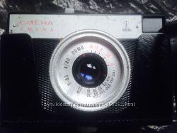 Фотоаппарат SKINA SK-334 и Смена 8М ЛОМО Сделано в СССР