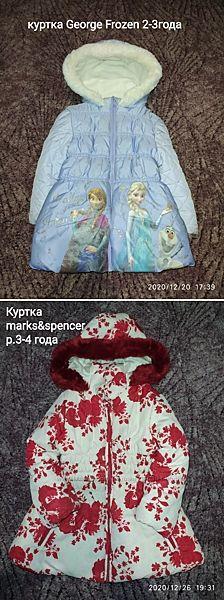 Куртка Frozen 2-3г. и Marks&Spencer 3-4г.