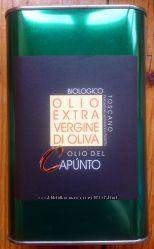 Оливковое масло эксклюзив. Toscano Biologic olio del Capunto 1л, Итали