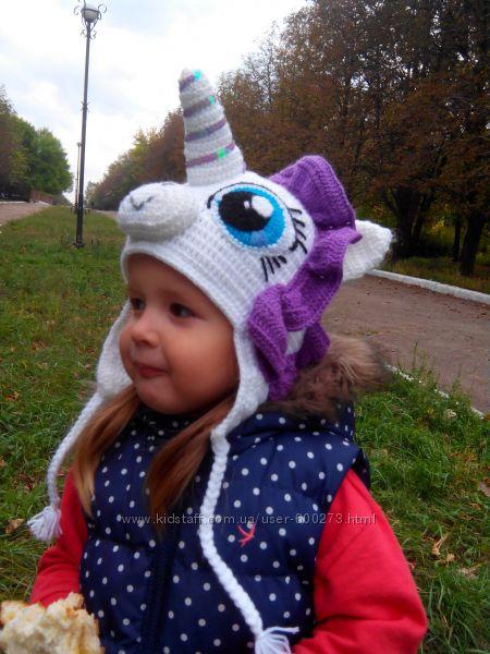 Маленький пони - Рарити из нашей коллекции вязаных шапок