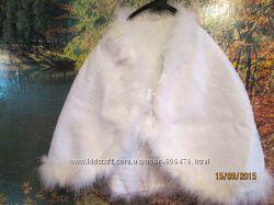 Накидка на свадебное платье с лебяжьим пухом