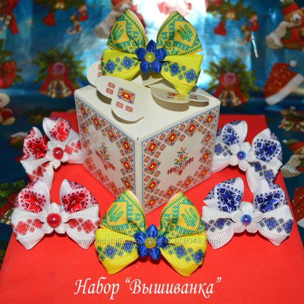 Украина Подарочные наборы бантиков, разные цвета