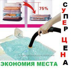 Вакуумные пакеты - Супер Цена 50х60, 60х80, 70х100, 80х110
