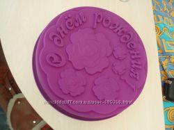 Формы силиконовые для пирога, кекса, хлеба