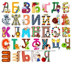 Алфавиты, буквы на магнитах