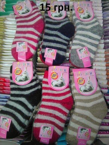 Теплые шерстяные носки Шугуан с шерстью кролика в наличии