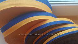 Репсовая лента Украины разной ширины 50м