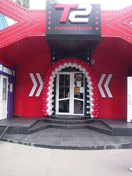 Оформление воздушными шарами Вишневое, Крюковщина, Софиевская Борщаговка.