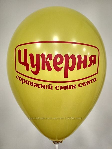 Воздушные шары с логотипом, нанесение лого на шарики, брендированные шарики