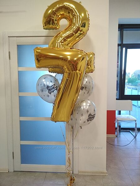 Доставка шаров с гелием Киев, воздушные шары на свадьбу, день рождения Киев