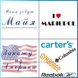Оформлю заказы  на самые известные сайты Америки