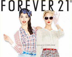 Любители FOREVER21 объединяемся. выкупаю.