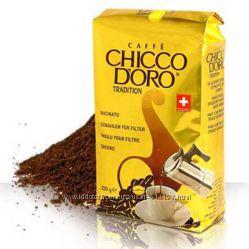 Кофе в зернах и молотый Chicco D&acuteOro 250г Одесса в наличии