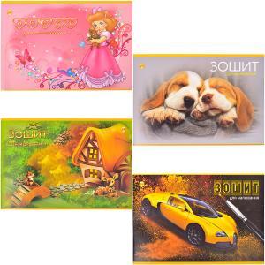 Альбомы для рисования, цветная бумага и картон