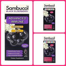 Самбукол, Sambucol, Сироп черной бузины 120 и 230