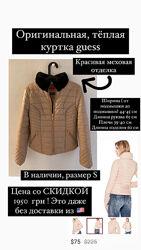 Тёплая куртка guess, оригинал, размер S