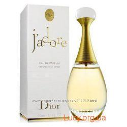 Christian Dior косметика и парфюмерия