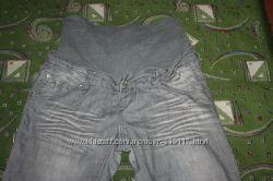 джинсы для беременной размер 46 наш