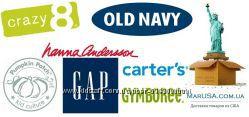 Old Navy ,  GAP - выкупаю  под минус