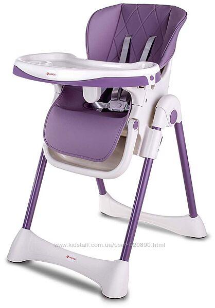 Стульчик для кормления LAMOSA ELITE фиолетовый, от 0 месяцев