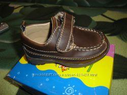 Туфли для маленького принца