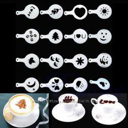 Творческий трафарет для кофе, горячего шоколада капучино и другого из 16 шт