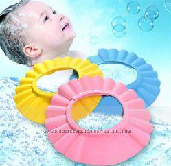 Детский регулируемый козырек для мытья головы и стрижки.