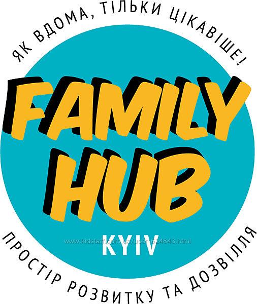 Новый детский клуб на Лукьяновке, Киев
