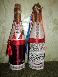 бутылки на подарок