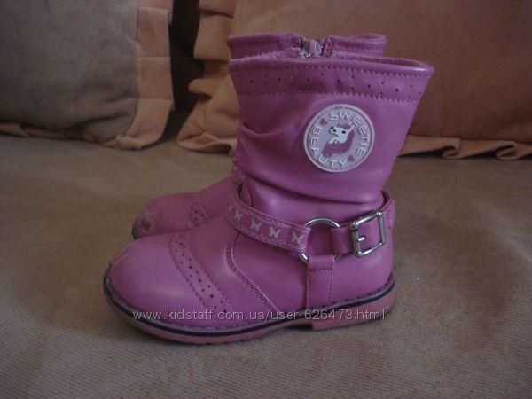 Демисезонные ботиночки Buddy Dog на девочку стелька 14, 5 см