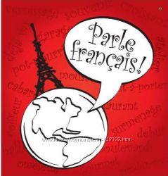 Репетитор по Французскому. Работаю в Skype