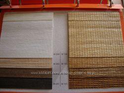 Бамбуковые и джутовые тканевые ролеты дешево. Большой выбор . Голландия