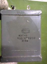 продам радиодетали - конденсаторы КЭГ