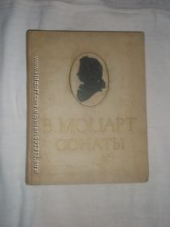 Моцарт сонаты для ф-но 1958