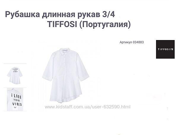 Рубашка Tiffosi