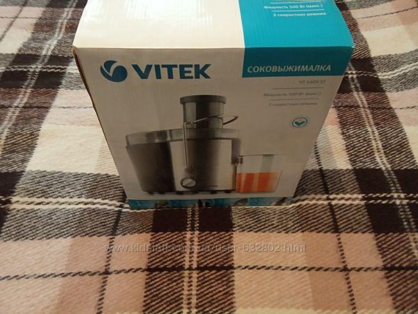 Соковыжималка VITEK VT-1609