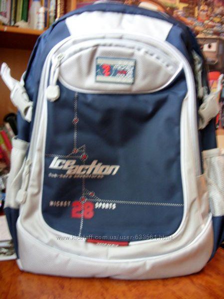 Школьный рюкзак мальчику Распродажа