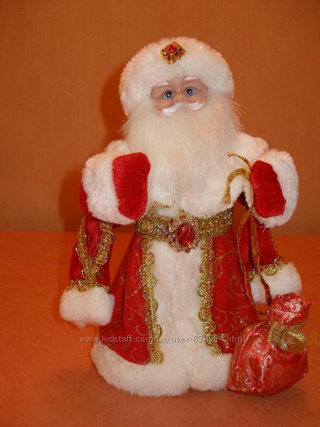 Дед Мороз  30см